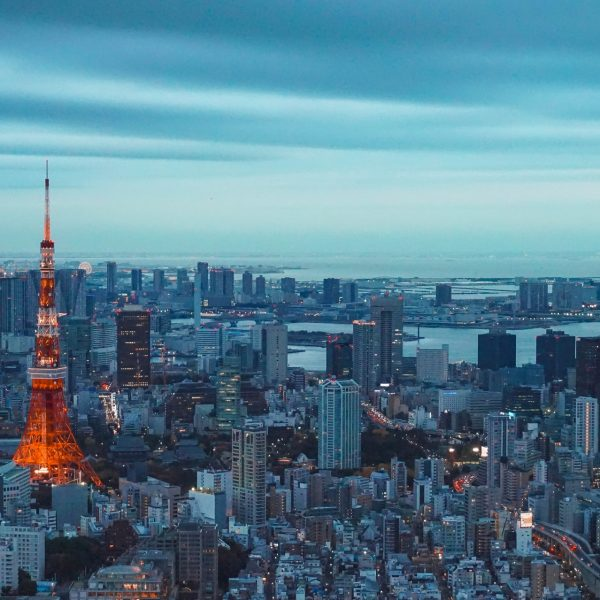 Save up to 58% on some of the best hotels in Tokyo